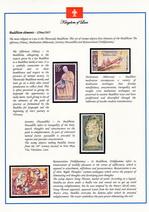 《老挝王国邮票集》(1950-1975) - 谷雨 - 一壶清茶 三五知己